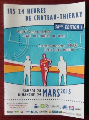 Chateau-Thierry 24 hour race (Les 24 heures de Chateau Thierry)